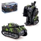 """Робот-трансформер """"Танк"""", световые и звуковые эффекты, работает от батареек"""
