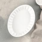 """Блюдо для запекания """"Лора"""" 22,5х16,5х5 см, цвет белый"""