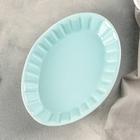 """Блюдо для запекания """"Лора"""" 22,5х16,5х5 см, цвет мятный"""
