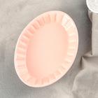 "Блюдо для запекания ""Лора"" 22,5х16,5х5 см, цвет розово-оранжевый"