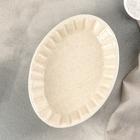 """Блюдо для запекания """"Суфле"""" 22,5х16,5х5 см"""