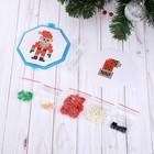 Аквамозаика «Дед мороз и носок», 200 деталей, в пакете