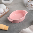 Блюдо для запекания «Бон Аппетит», 15,7×9,5×4 см, цвет розовый