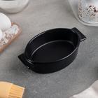 Блюдо для запекания «Бон Аппетит», 15,7×9,5×4 см, цвет чёрный матовый