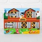 """Бизиборд """"Животные фермы"""", 29,7*21,5, в пакете"""