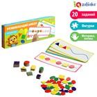 """ZABIAKA Развивающая игра """"Закончи ряд"""", 10 карточек, картонные фигурки"""
