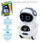 IQ Робот интерактивный «ВИЛЛИ», танцует, функция повторения, световые и звуковые эффекты, русское озвучивание, цвет белый