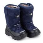Сапоги детские LIBERTY, размер 34, цвет синий камуфляж