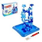Водный аттракцион «Весёлая игра», с бассейном, для игр с марблс и водой