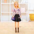 Кукла «Наташа» в костюме