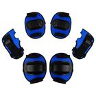 Защита роликовая, размер S, цвет синий