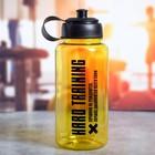 Бутылка XXL «Hard training», 1.2 л