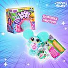 Игрушка-сюрприз Lucky pops, цвет голубой