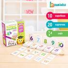 ZABIAKA Развивающий набор «Умные коробки: Учимся считать»
