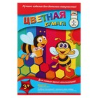 Бумага цветная А5, 8 листов, 8 цветов «Пчелки-подружки» бл офсет, 50 г/м2