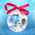Игрушка в шаре «Весёлого Нового года», цвета МИКС, в пакете