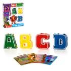 Набор трансформеров «Дино буквы ABCD»