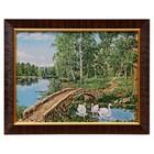 """E025-30x40 Картина из гобелена """"Каменный мост в лесу"""" (30х40)"""