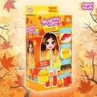"""Аксессуары для куклы """"Модный образ. Яркая осень"""""""
