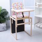 Детский стул-транформер для кормления, МИКС цветов