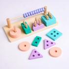Деревянная игрушка «Счёты + сортер» 24,3×11,1×6,4 см