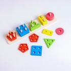 Деревянная игрушка «Пирамидка для изучения счёта и развития моторики рук» 33,4×7,5×6 см