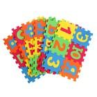 Конструктор-коврик мягкий «Изучаем алфавит»