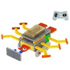 Конструктор радиоуправляемый «Жукобот», 4 варианта сборки, 200 деталей, в пакете