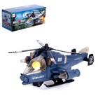 Вертолёт «Дивизион», работает от батареек, световые и звуковые эффекты