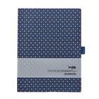 """Дневник искусственная кожа, для 1-11 классов """"Синий"""", интегральная обложка, с перфорацией, ляссе, со справочными материалами"""