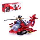 """Вертолет """"Кобра"""", работает от батареек, световые и звуковые эффекты"""
