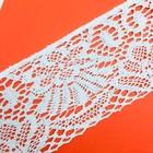 Кружево вязаное, 10,5 см, цвет белый