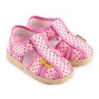 Туфли текстильные для девочек, р. 23 горошек розовый