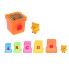 Игровой набор «Пирамидка»: 5 стаканчиков , 2 игрушки, МИКС