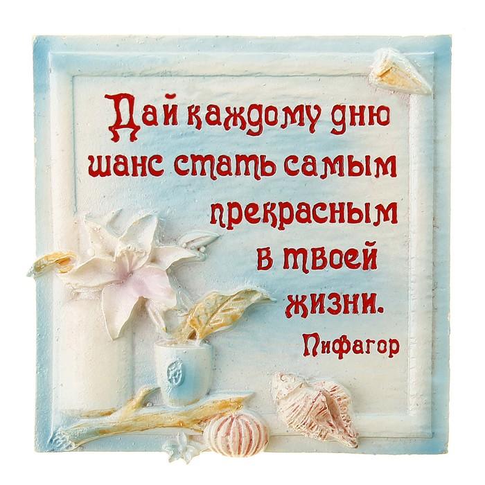 Картинки с красивыми словами о жизни для хорошего дня