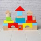 """Конструктор """"Городок"""", наполовину окрашенный, 23 детали, кубик: 4 × 4 см"""