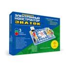 Электронный конструктор «Знаток» для школы и дома, 999 схем