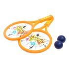 """Набор для тенниса """"Бум!"""", 2 ракетки, 2 мяча, цвета МИКС"""