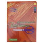 Бумага цветная 5 листов, 5 цветов А4, бархатная самоклеящаяся №11