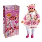 Кукла интерактивная «Ангелина-3», понимает 14 фраз, рассказывает сказки, стихи, работает от батареек, высота 54см