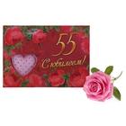 "Аромасаше-открытка ""55. С юбилеем!"", аромат розы"