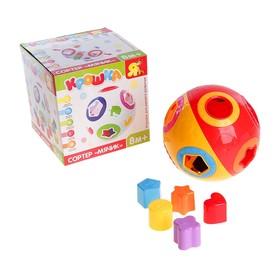 Развивающая игрушка-сортер «Мячик»