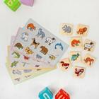 """Лото """"Животный мир"""" 6 карточек"""