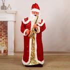 """Дед Мороз """"Саксофонист"""", в длинной шубе, танцует"""