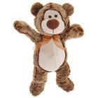 Мягкая игрушка «Мишка Потап коричневый», 30 см