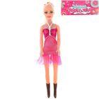 Кукла «Марина», высота 41 см, МИКС