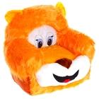 Мягкая игрушка «Кресло Львёнок», цвет оранжевый