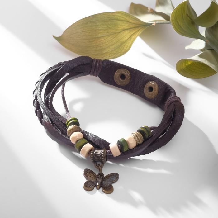 Браслет кожа Бабочка малая хиппи, цвет коричнево-зеленый