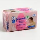 Салфетки влажные «Johnson's Baby» Нежная забота, 128 шт
