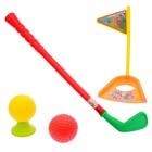 """Набор для гольфа """"Вторая лунка"""", 5 предметов"""
